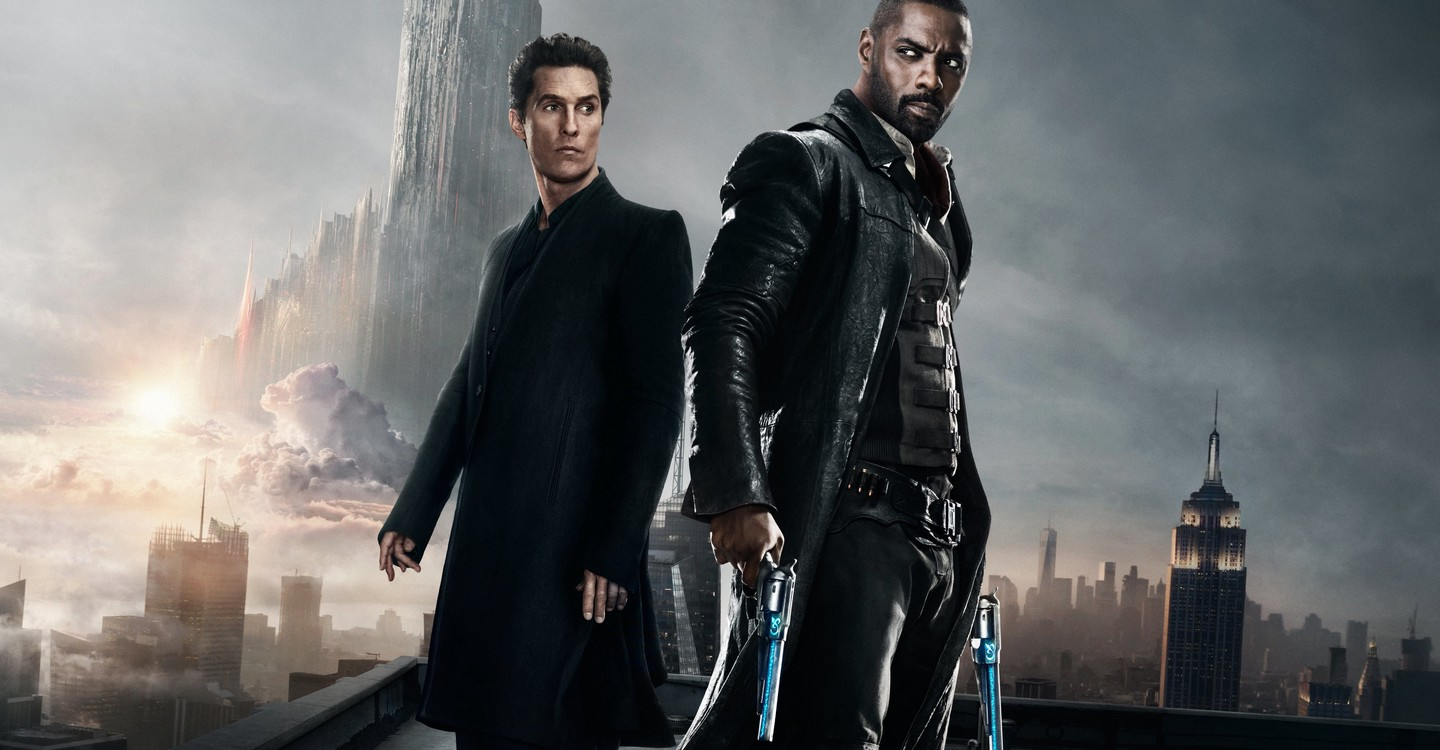 The Dark Tower backdrop 1