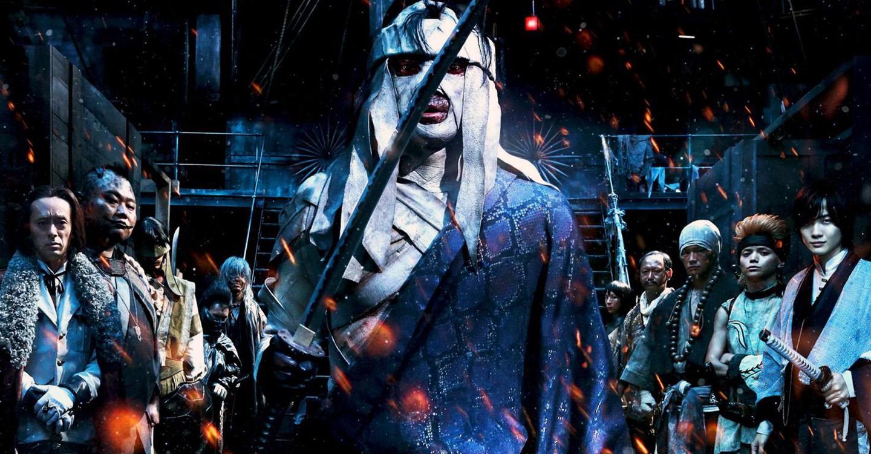 Kenshin, el guerrero samurái 3. El fin de la leyenda