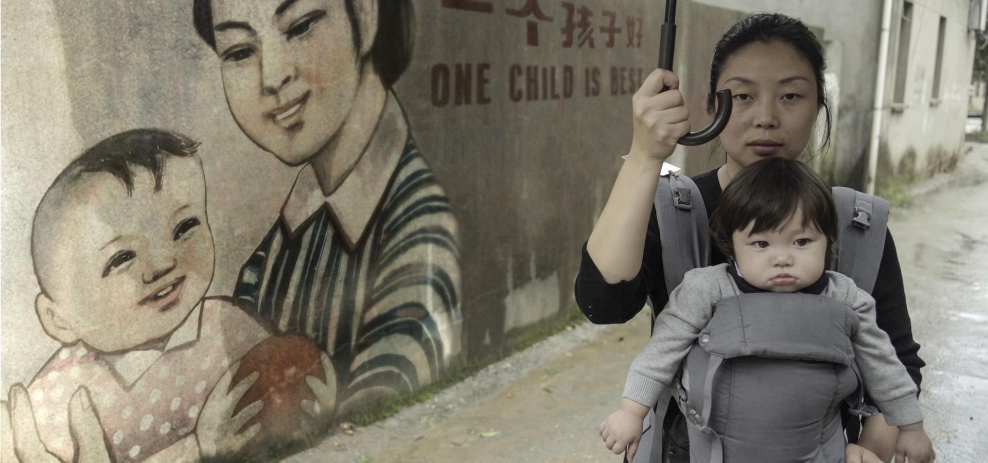 Land der Einzelkinder - One Child Nation