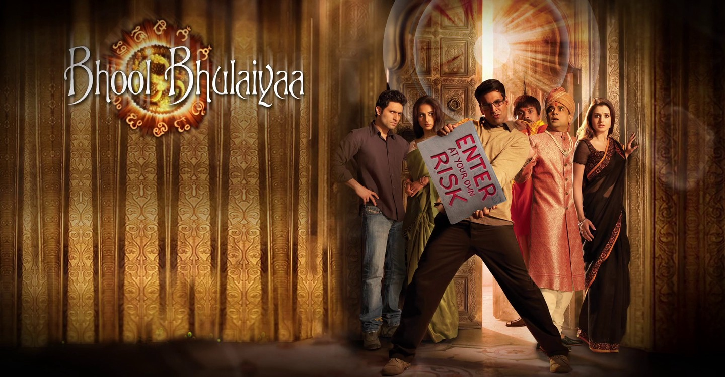 Image result for Bhool Bhulaiyaa (2007) poster