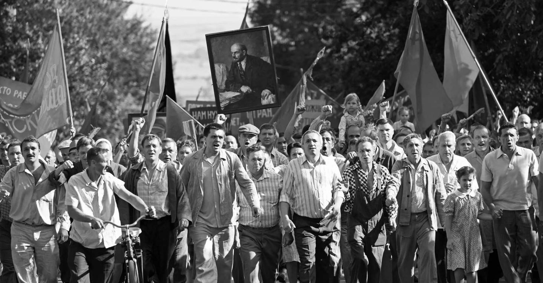 Caros Camaradas - Trabalhadores em Luta