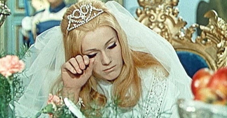 The Terribly Sad Princess
