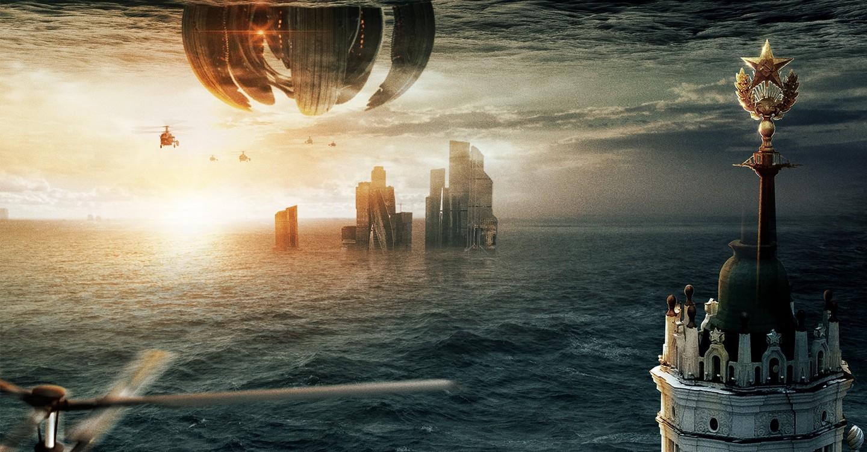 Attraction 2: Invasion el fin de los tiempos