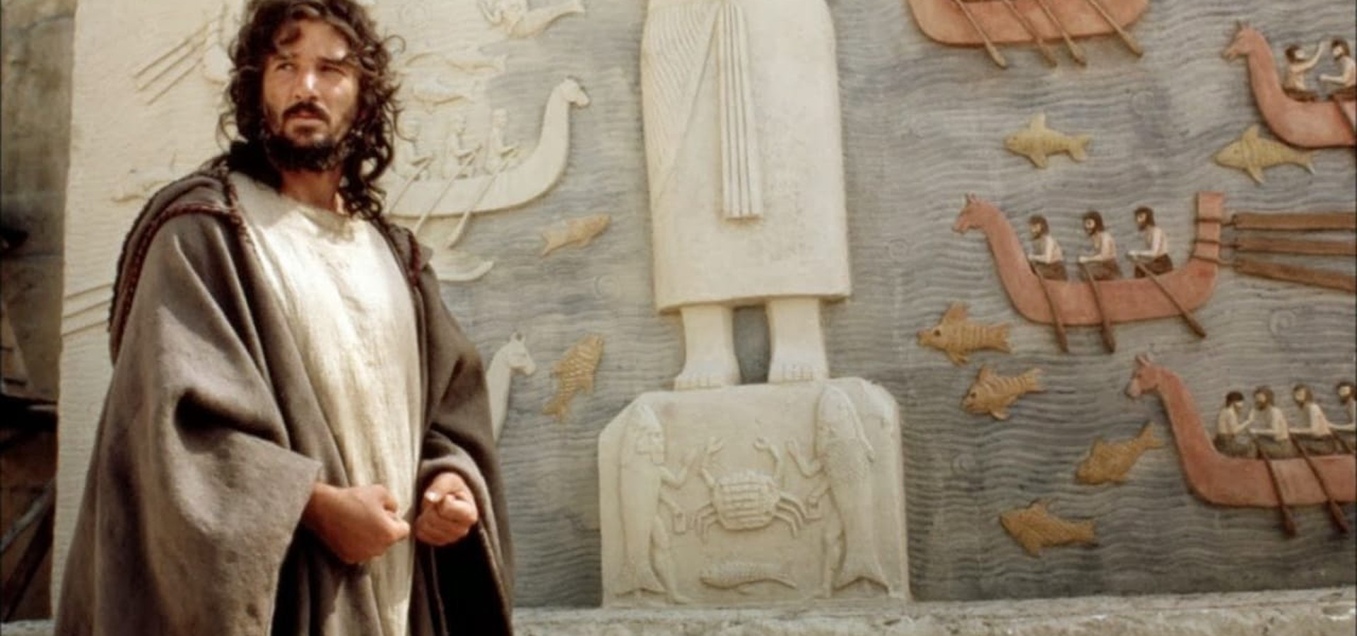 King David streaming: where to watch movie online?
