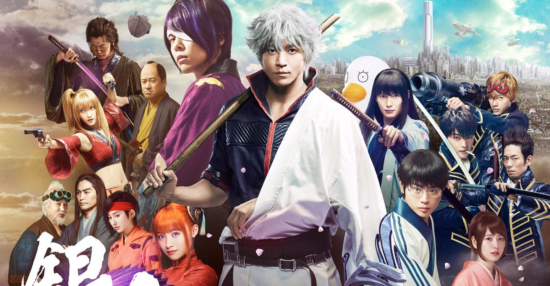 Gintama - Live Action Movie