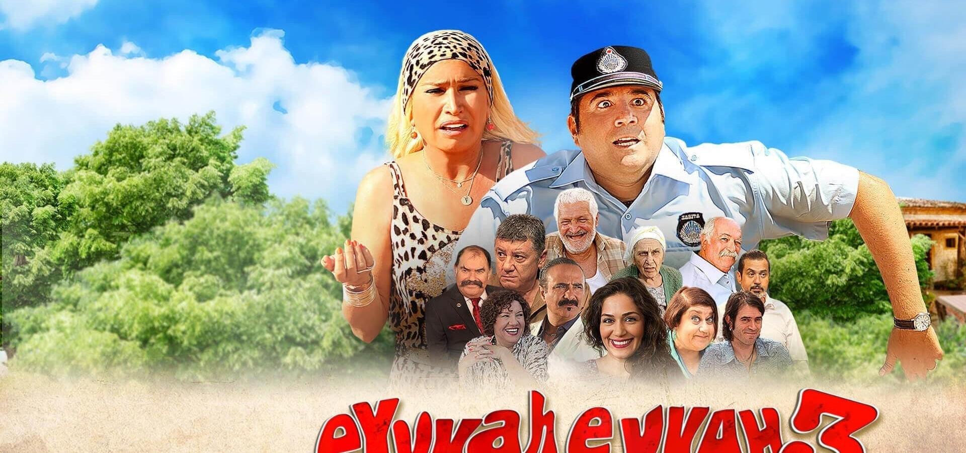 Eyyvah Eyvah 3