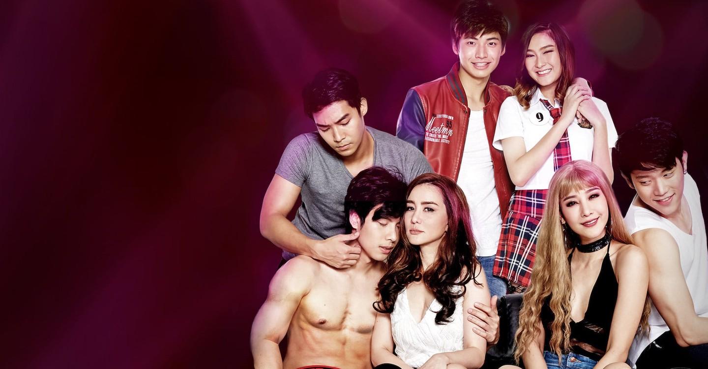 Bangkok Love Stories 2: Innocence