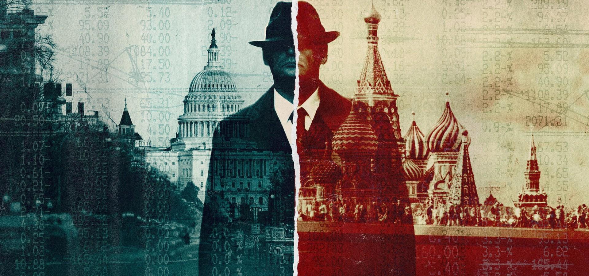 El oficio del espía