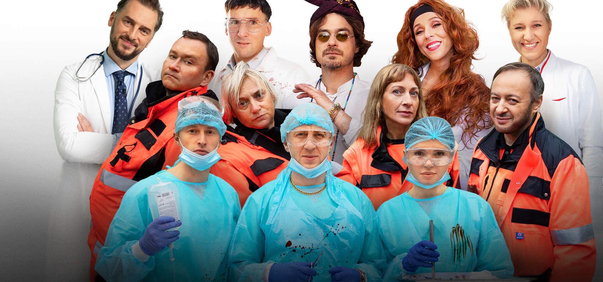Medikai paramedikai