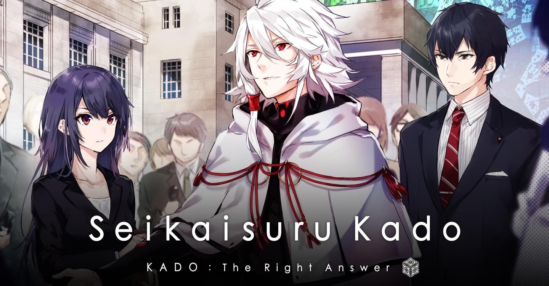 KADO: The Right Answer