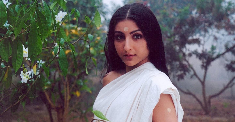 Iti Srikanta