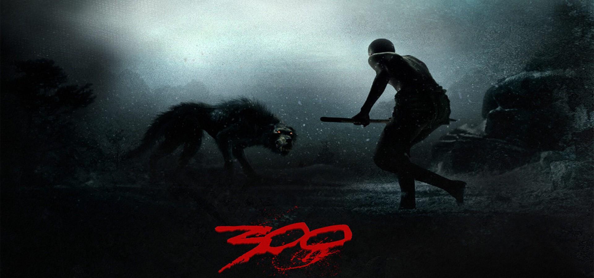 300 〈スリーハンドレッド〉