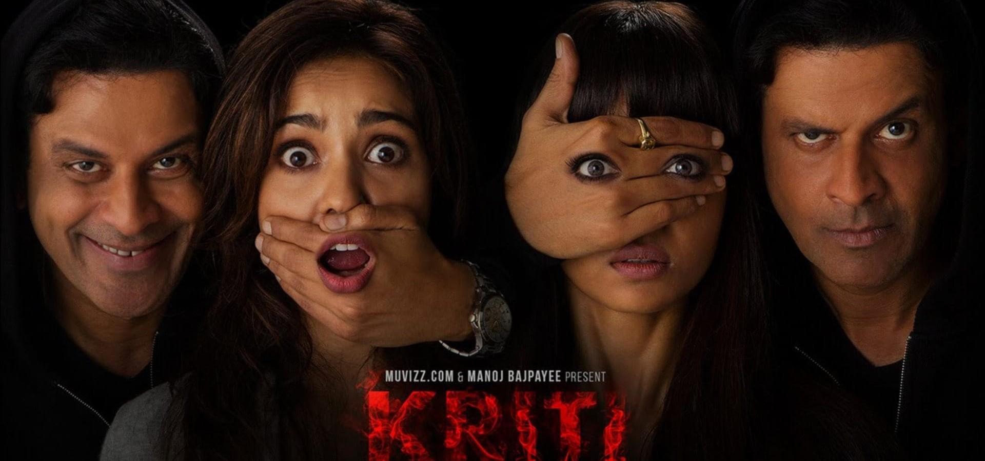 Kriti