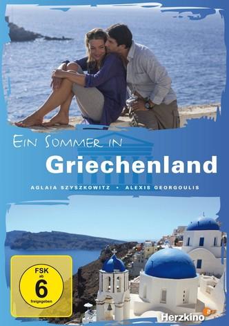 Ein Sommer in Griechenland