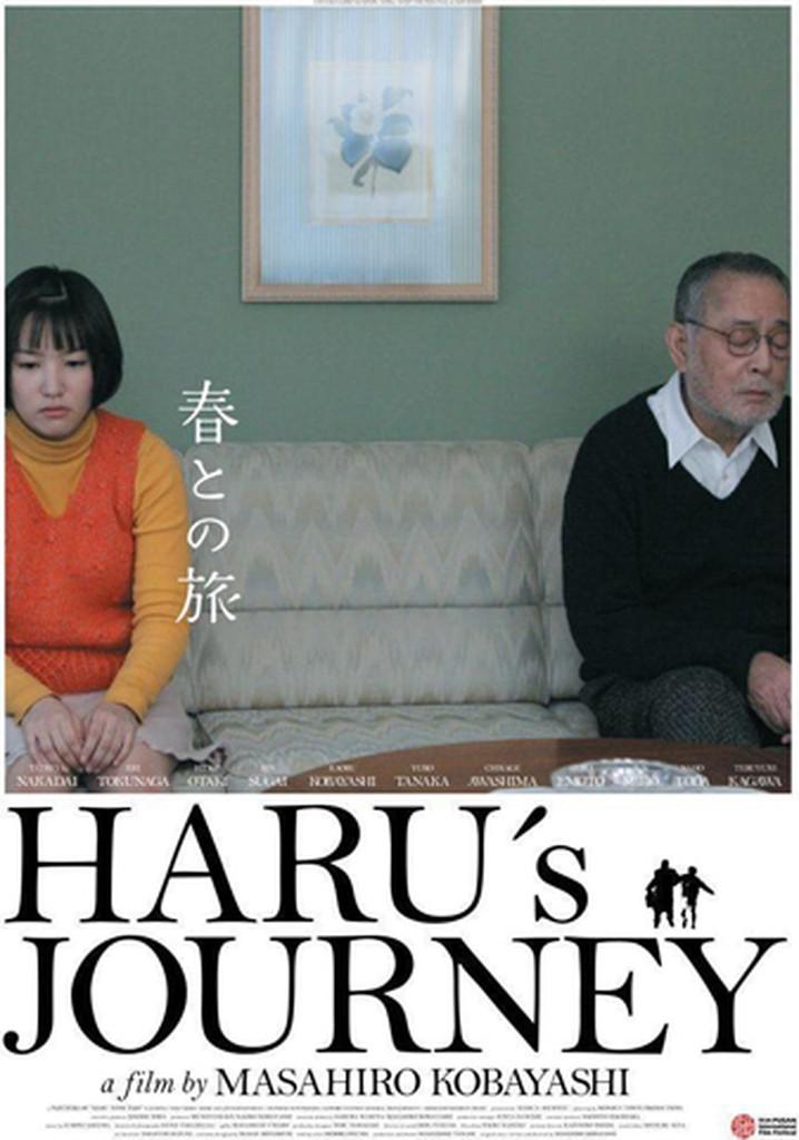 Haru's Journey