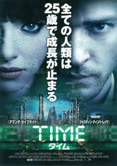 TIME/タイム