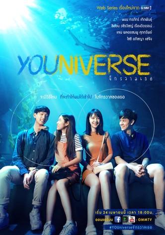YOUniverse จักรวาลเธอ