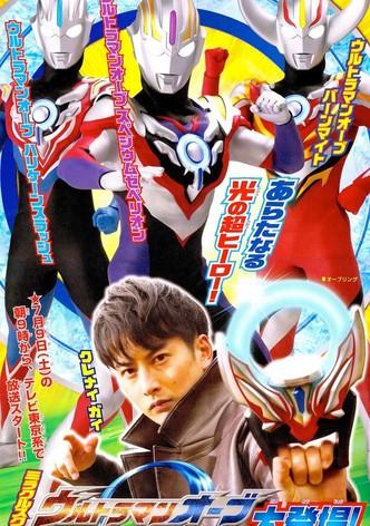 Ultraman Orb