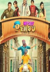 Myself Pendu