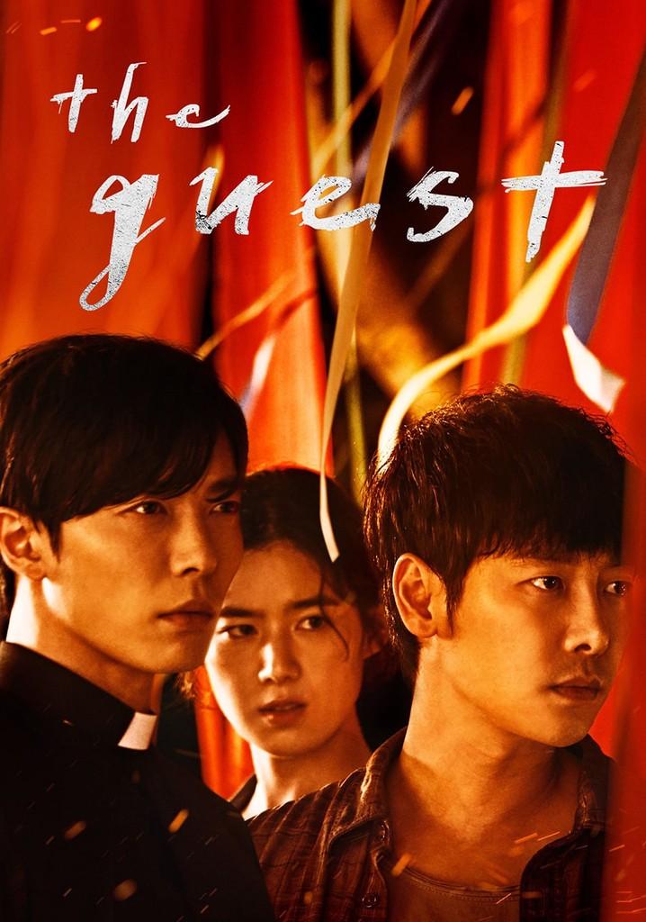 손: The Guest