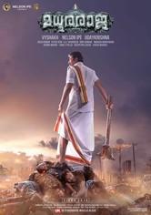 Raja Narasimha