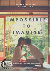 想像ができない