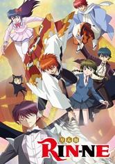 Rin-ne Season 3