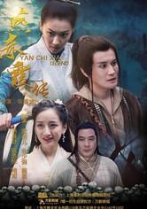 Story of Yan Chixia: Love in Lan Ruo Temple