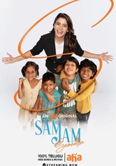 Sam Jam