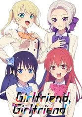 Girlfriend, Girlfriend