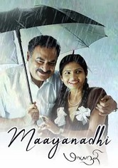 Maayanadhi