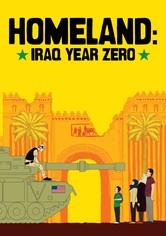 وطن: العراق السنة صفر