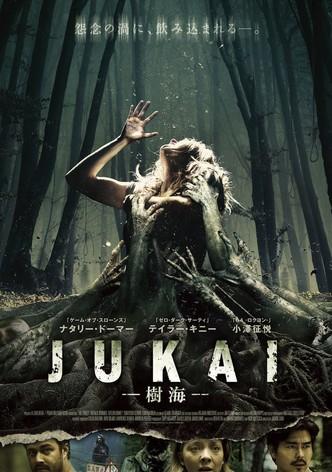 JUKAI −樹海−