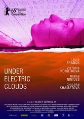 Под электрическими облаками