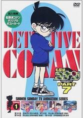 Detective Conan Season 7