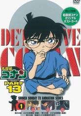 Detective Conan Season 13
