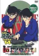 Detective Conan Season 14