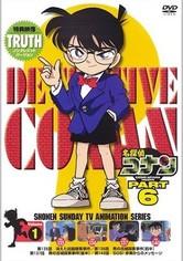 Detective Conan Season 6