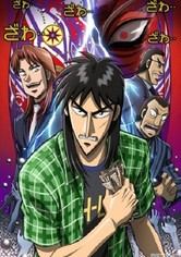 Kaiji: Against All Rules