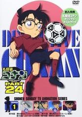 Detective Conan Season 24